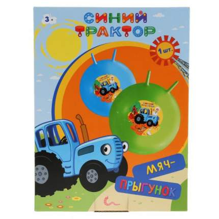 Мяч Синий трактор 55 см с рожками, в ассорт., ТМ ИГРАЕМ ВМЕСТЕ