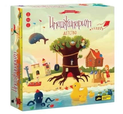 Настольная игра Cosmodrome Games на ассоциации Имаджинариум Детство