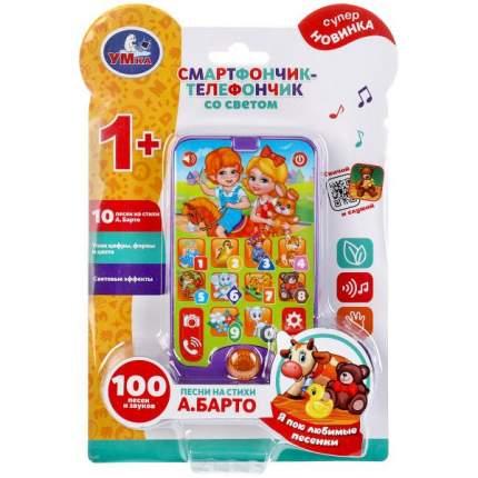 Телефон БАРТО А 100 песен и звуков, учим цифры и цвета, свет, блист, на бат Умка
