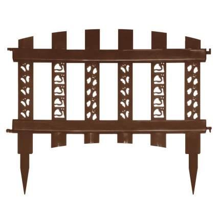 """Забор декоративный """"Палисадник"""", тёмно-коричневый"""