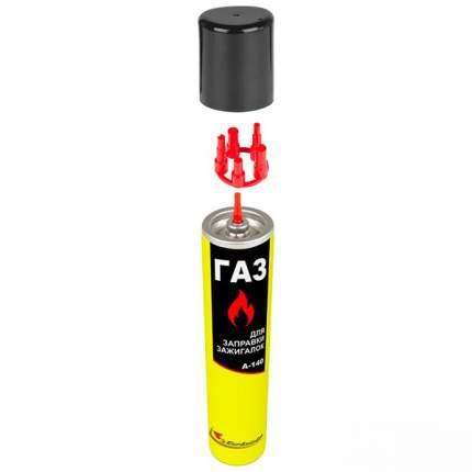Газ в баллоне для заправки зажигалок EurAsiaGP, 140 мл