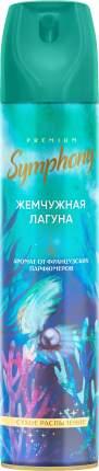 Освежитель воздуха Symphony Жемчужная лагуна 300 мл