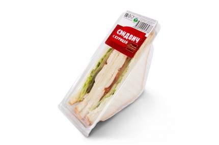 Сэндвич Восьмая Империя с курицей охлажденный