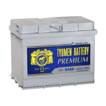 "Аккумулятор легковой ""Tyumen Battery"" Premium 64Ач о/п L2"