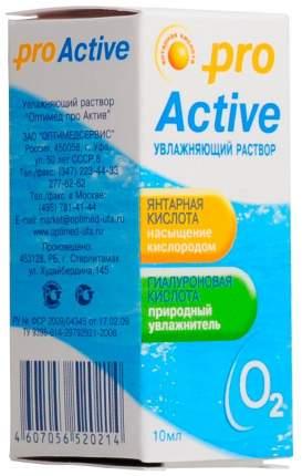 Раствор для увлажнения глаз Optimed Pro Active 10 мл