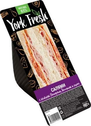 Сэндвич York Fresh с салями, ветчиной и сыром охлажденный 140 г