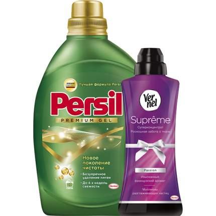 Жидкое средство для стирки Persil Premium 1,836 л Кондиционер Vernel Supreme Passion 600мл