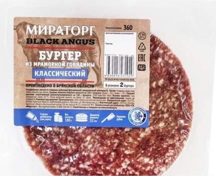 Бургер из мраморной говядины Мираторг Классический замороженный 360 г