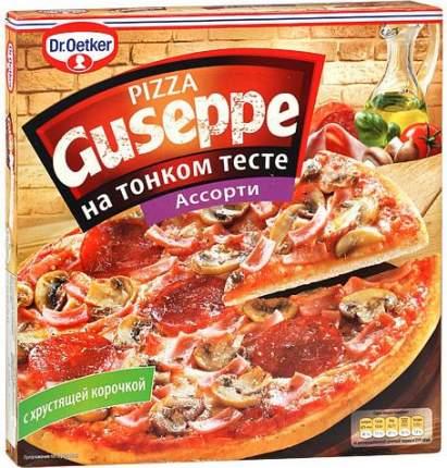Пицца Guseppe Ассорти замороженная