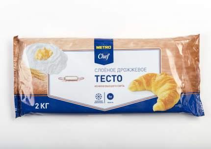 Тесто Horeca Select слоеное дрожжевое замороженное