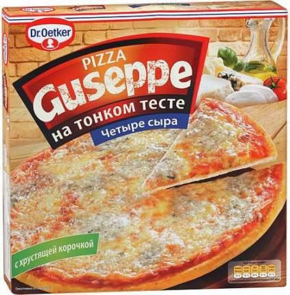 Пицца Guseppe Четыре Сыра замороженная