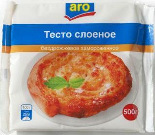 Тесто Aro слоеное бездрожжевое замороженное