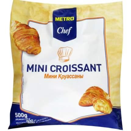 Мини круассаны Metro Chef замороженные