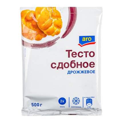 Тесто Aro сдобное дрожжевое замороженное 500 г