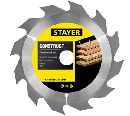 Пильный диск STAYER 3683-230-30-16, по дереву, 230мм, 30мм