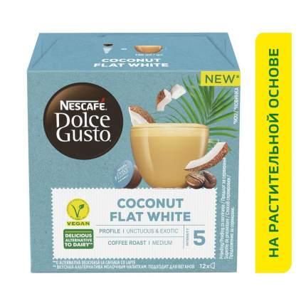 Кофе в капсулах Dolce Gusto Coconut Flat White на растительной основе, 12 кап.
