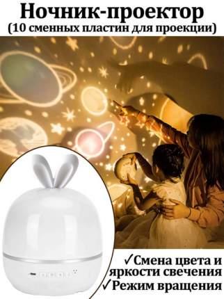 Ночник проектор Family Shop Звездное небо Синий 350-042-W