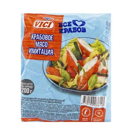 Крабовое мясо Vici замороженное 200 г