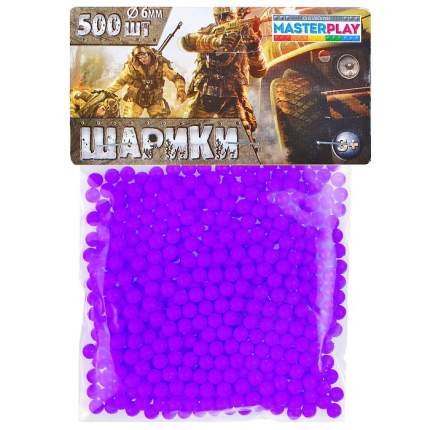 Пульки для игрушечного оружия Colorplast 6 мм, 500 шт, фиолетовый