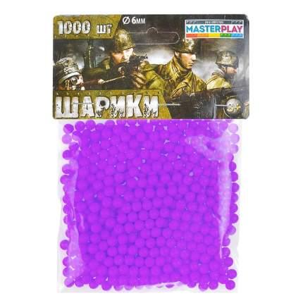 Пульки для игрушечного оружия Colorplast 6 мм, 1000 шт, фиолетовый