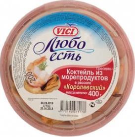 Коктейль Vici Королевский из морепродуктов в рассоле 400 г
