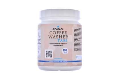 Таблетки Coffe washer tabs 100шт