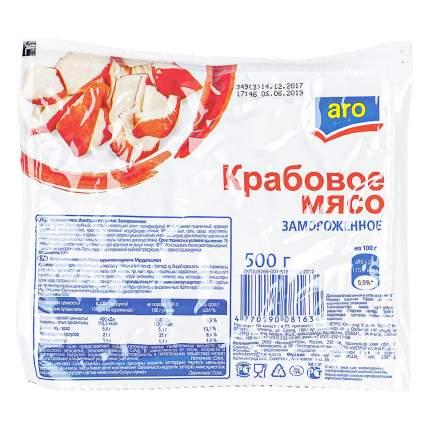 Крабовое мясо Aro замороженное 500 г