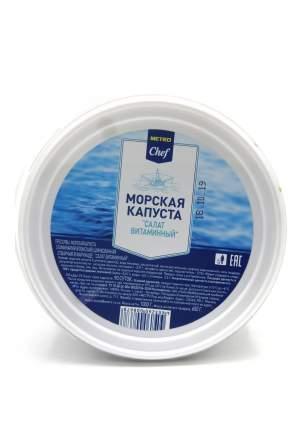 Салат Мetro Сhef Витаминный из морской капусты 1 кг
