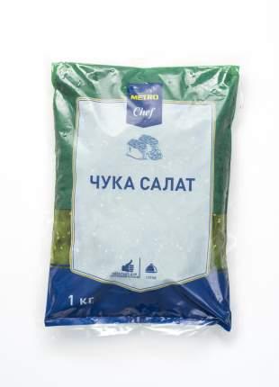 Салат Metro Сhef Чука замороженный 1 кг