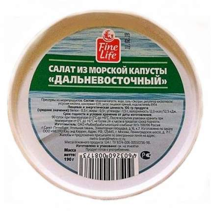 Салат Fine Life Дальневосточный из морской капусты 190 г