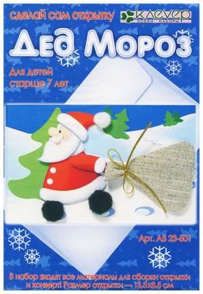 "Открытка-аппликация ""Дед Мороз"""