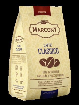 Кофе Marcony Espresso Classico 500г м/уп. в зернах