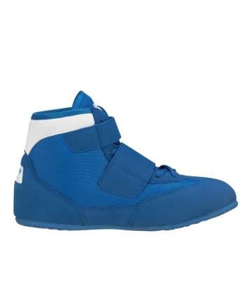 Борцовки Green Hill Spark WSS-3255, синие, 36