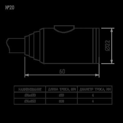 Замок-трос велосипедный НОРА-М №20 - Черный - 6х650 мм