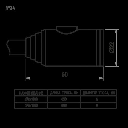 Замок-трос велосипедный НОРА-М №24 - Черный - 6х650 мм