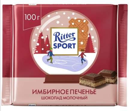 Шоколад молочный Ritter Sport с начинкой имбирное печенье 100 г