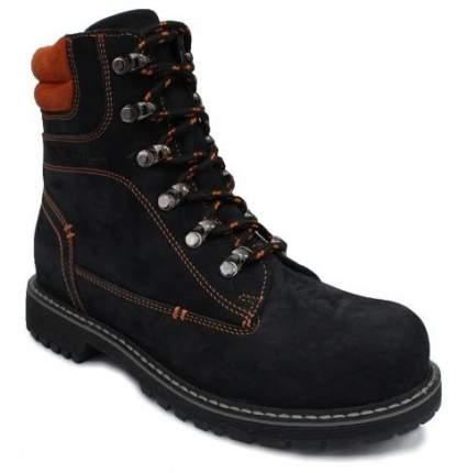 Ортопедические ботинки Sursil-Ortho 23-255 мужские синий/оранжевый