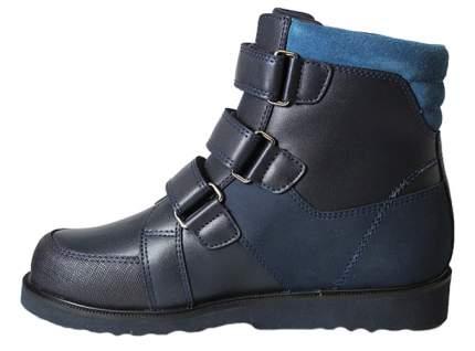 Ботинки для мальчиков с высоким берцем 23-289 Sursil-Ortho M, р.30