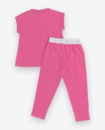 Пижама детская Gulliver, цв. розовый; серый р.110
