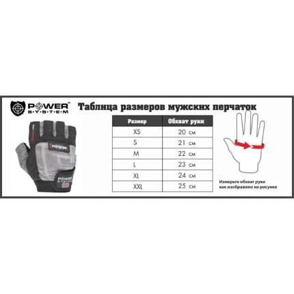 Перчатки для фитнеса и атлетики Hunter Sports HSF-307-2-A, черные, L