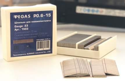 Шпильки Pegas  P0.6-15