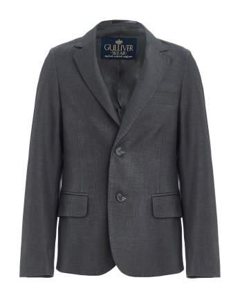 Пиджак для мальчиков Gulliver, цв. серый, р.122
