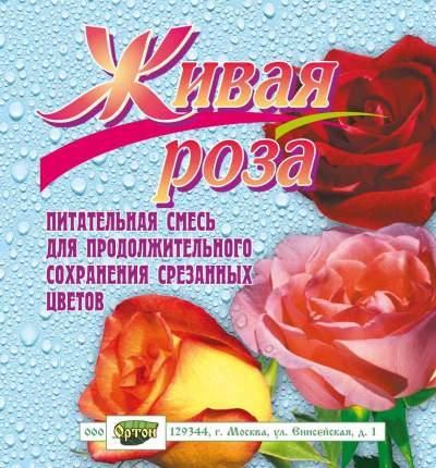 Средство для срезанных цветов Ортон Живая Роза 03-002 для розы 0,02 кг