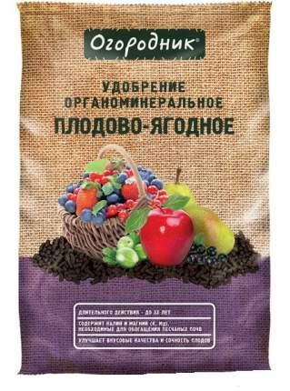 Органоминеральное удобрение Огородник Плодово-ягодные Уд0101ОГО23 0,7 кг