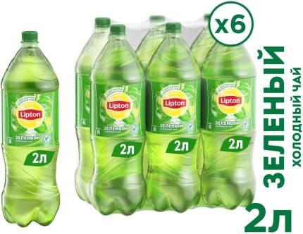 Чай зеленый Lipton 2л*6