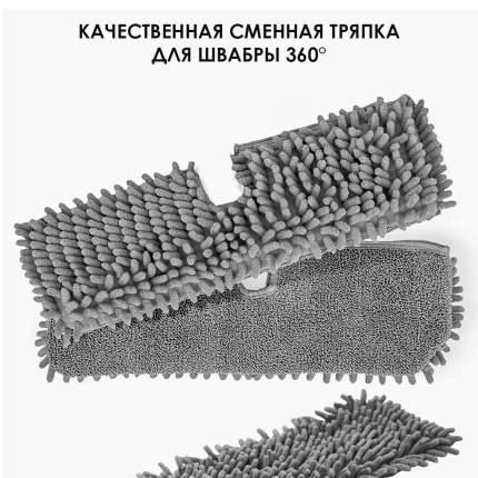 Насадка из микрофибры для швабры Flexi-Mop, серая, Flexi-Mop FM-MCRFBR-01