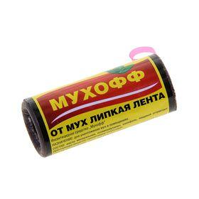 МУХОФФ липкая лента от мух (уп-120шт)