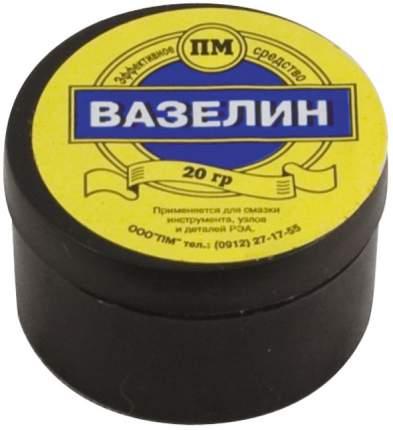 Вазелин технический, баночка 20 гр. РОС 60634