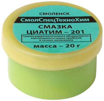 Смазка Циатим 201, баночка 20 гр. РОС 60636