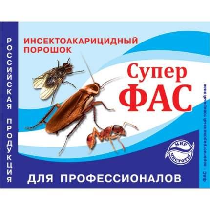 Средство инсектоакарицидное Супер ФАС 10г Капитал-ПРОК